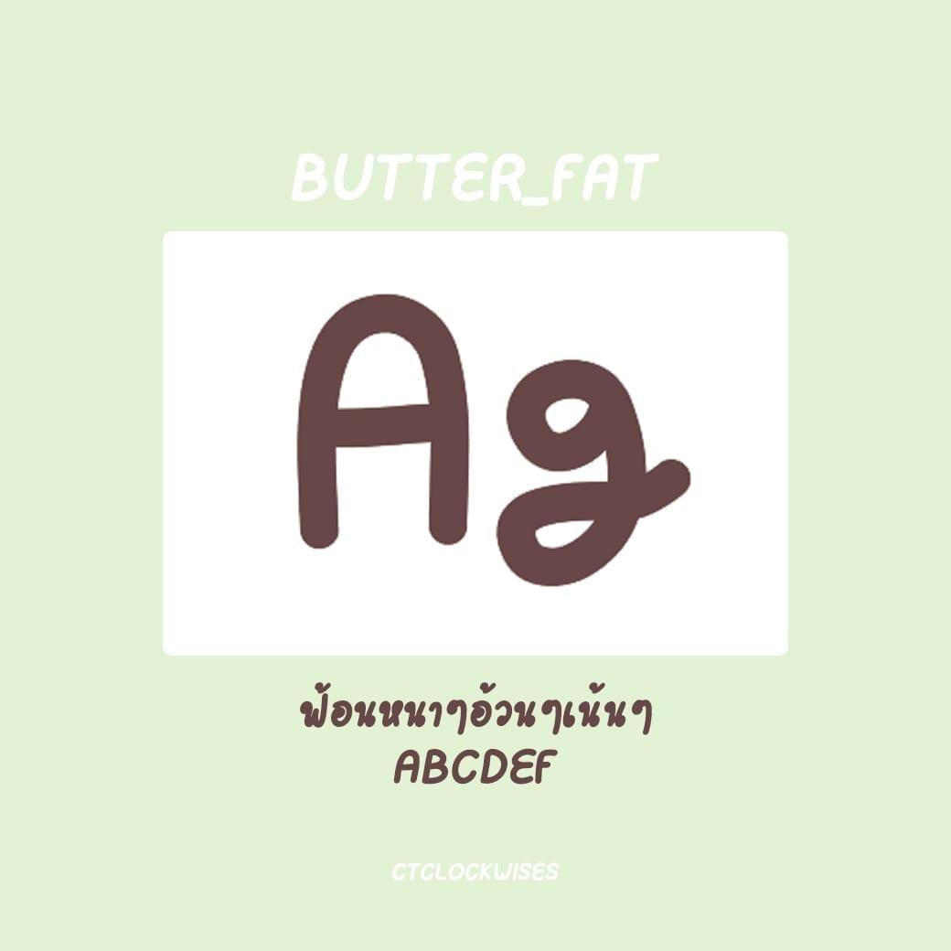 FONT FAT COVER