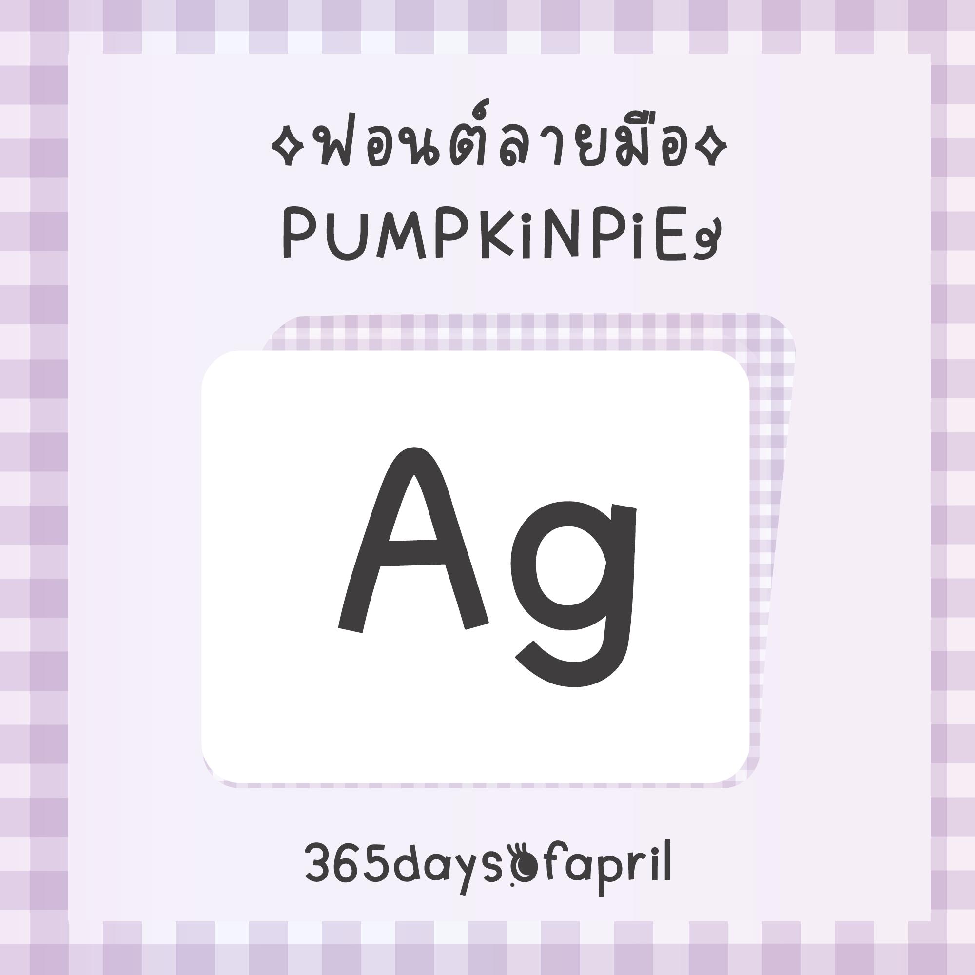 font-pumpkinpie-cover