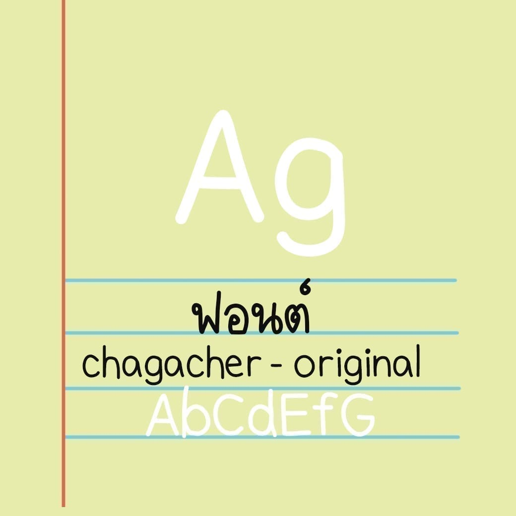 chagacher-font-original-cover