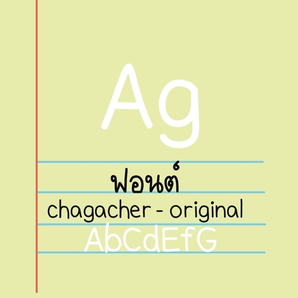 chagacher-font-original-cover