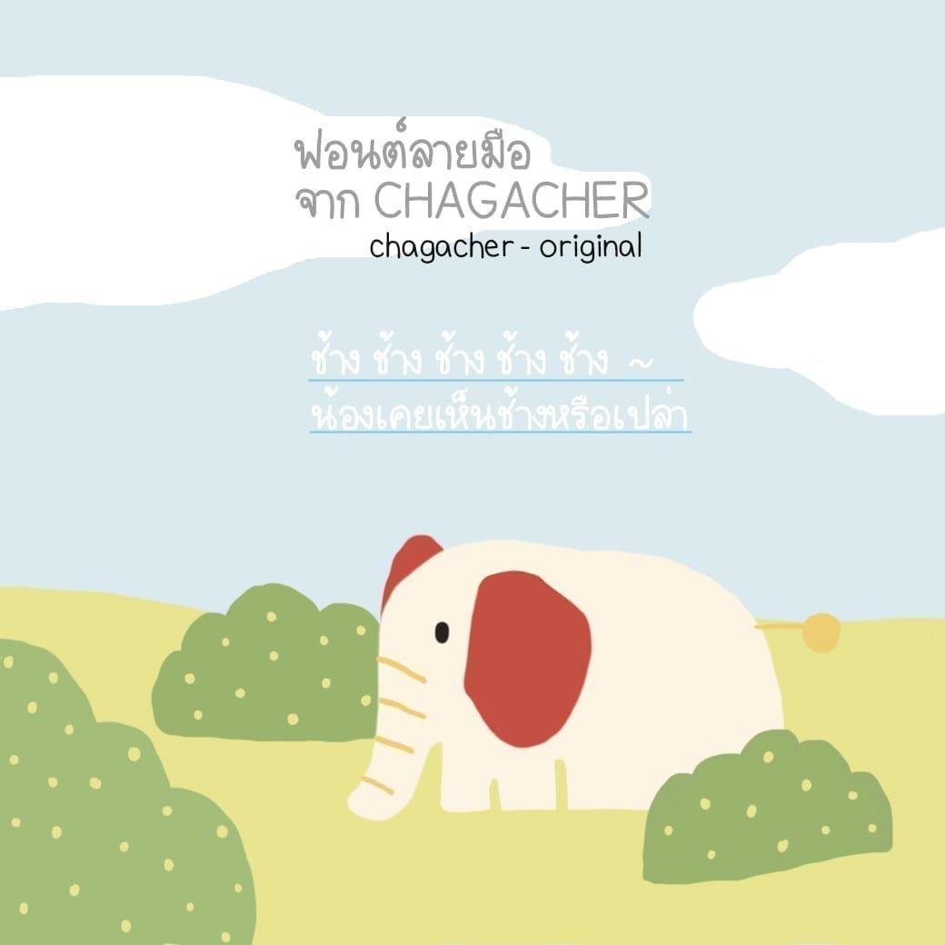 chagacher-font-original-2