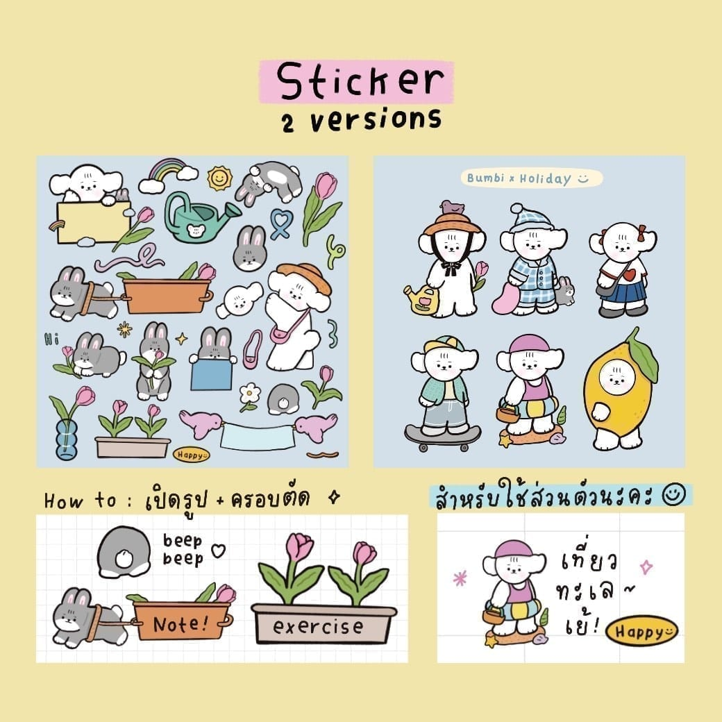 BBORDINARY | GOODNOTES DIGITAL STICKER & MEMO