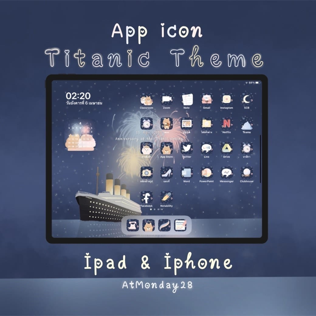 ATMONDAY28 | ICON (titanic theme)