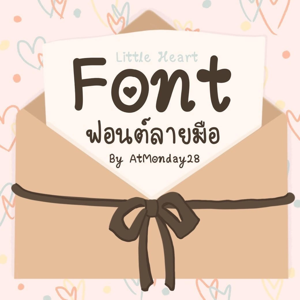 ATMONDAY28 | FONT (LITTLE HEART)