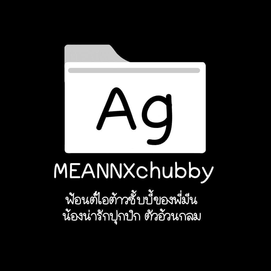 MEANNX | FONT (chuuby)