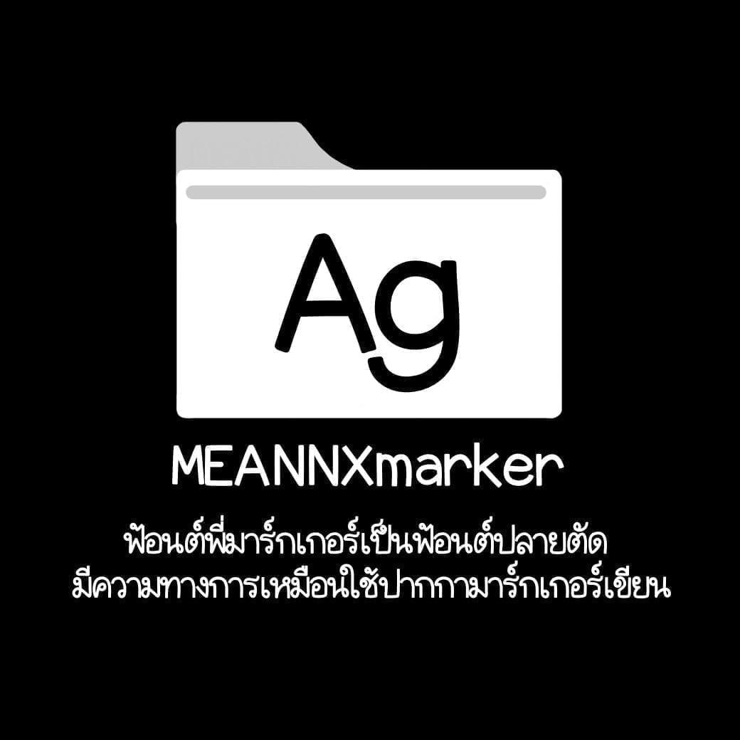 MEANNX | FONT (marker)