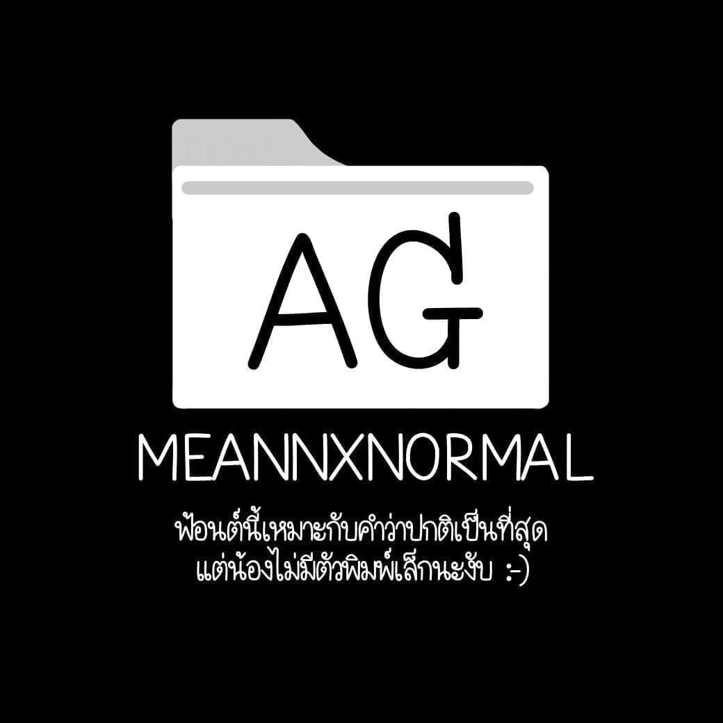 MEANNX | FONT (narmal)