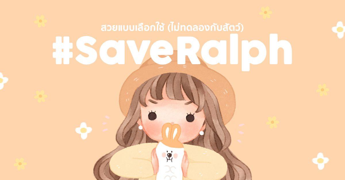 saveralph_content