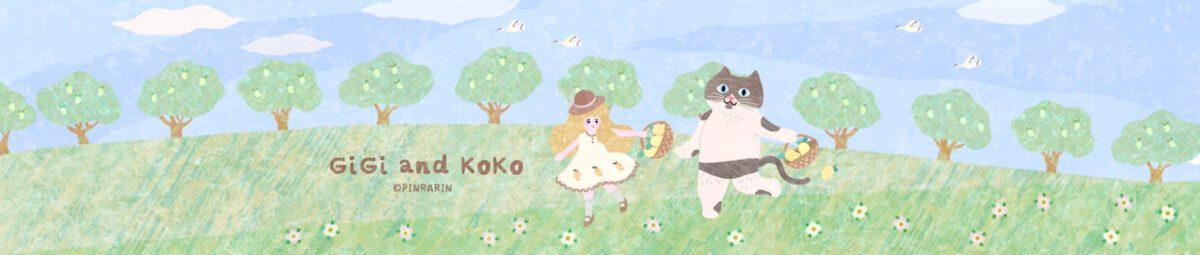 GiGi and KoKo