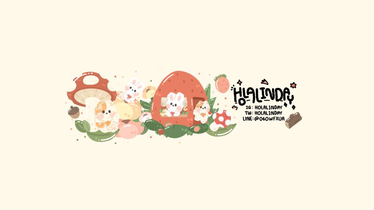 Holalinday