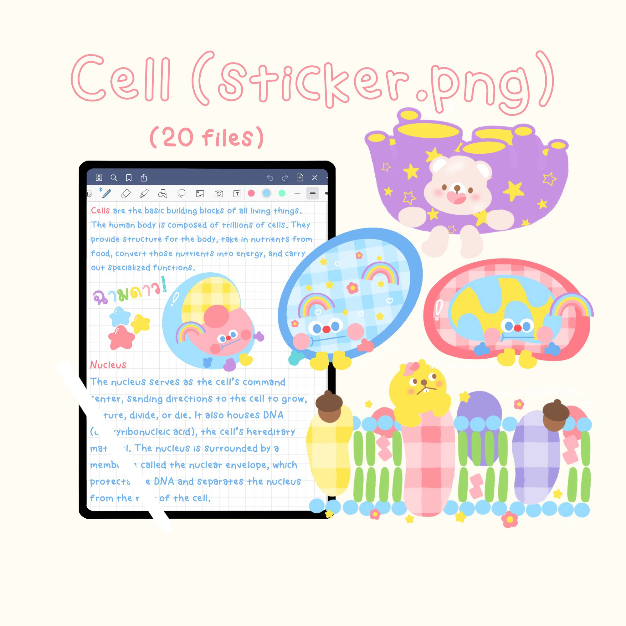 CUTIEPIEBMINE | GOODNOTES DIGITAL STICKER (cell collection)