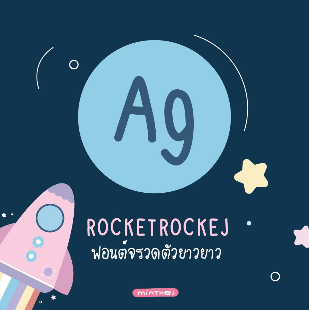 mintkej-font-rocketrockej