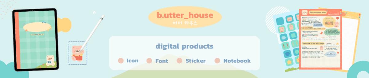 b.utter_house